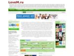 Знакомства в Москве - LoveM. ru - сайт знакомств Москвы и Московской области