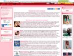 Сайты знакомств ru для серьёзных отношений, любви и общения.