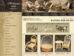 Плетеная мебель, плетеные изделия мебель из лозы - Лоза Муром.
