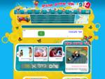 מאות סרטים לילדים לצפייה ישירה - פופי אתר שילדים אוהבים   אתר שילדים אוהבים
