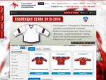 Луч - спортивно-экипировочное предприятие. Интернет-магазин спортивной одежды и формы.