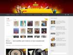 Музыкальный блог новинки музыки, музыкальные клипы, mp3 саундтреки, чарты