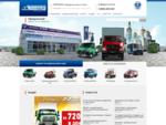 Автосалон ЛУИДОР по продаже автомобилей ГАЗ и Газель в Уфе - официльный дилер ГАЗ. У нас вы можете