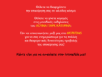 ΛΟΥΝΑ ΠΑΡΚ ΚΑΤΕΡΙΝΑ - ΨΥΧΑΓΩΓΙΑ ΔΙΑΣΚΕΔΑΣΗ - ΕΝΑΣ ΑΛΗΘΙΝΟΣ ΠΑΙΔΟΤΟΠΟΣ ΓΙΑ ΜΕΓΑΛΟΥΣ