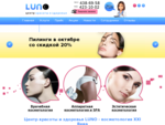 Центр красоты и здоровья LUNO эстетическая, аппаратная и врачебная косметология, уход за лицом и .