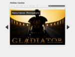 Online Casino | Καζινο
