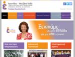 Λυδία Ιωαννίδου-Μουζάκα Περιφέρεια Αττικής