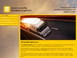 Μεταφορές Κεφαλονιά | Γιώργος Λυκούδης
