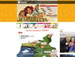 ДК Лимпик - детские сады, прогимназия, спортивные секции в Санкт-Петербурге