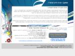 סרגל כלים ישראלי להורדה, תחנות רדיו באינטרנט