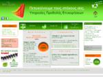 Λυσιτέλεια. Διαφημιστική εταιρεία στη Σίφνο. Web design, Διαφήμιση, Σχεδιασμός Εκτυπώσεις