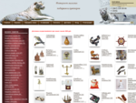 Интернет магазин сувениров и подарков в Москве. Купить дорогие бизнес подарки, элитные и эксклюзив