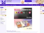 Úvod - vše pro vaše nehty - M-nails, s. r. o. - e-shop - nehty, gely, akryly, nástroje a doplňk