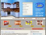 Фабрика кухни «М-Прус». Кухонные гарнитуры, мини-кухни, кухня-малютка, барные стойки, кухни на
