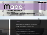 MABO Έπιπλο μπάνιου καθρέπτες νιπτήρες ντουλάπες κολώνες για το μπάνιο είδη υγιεινής ..