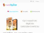 Θήκες iphone, μπλούζες και ρολόγια - MadeByZoe