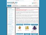 Интернет-магазин детской одежды в Краснодаре. Доставка по России. Пуховики, куртки, нарядные пла
