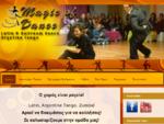 Σχολή χορού, μαθήματα χορού, argentine tango, dance party, zumba, , latin χορός, χορογραφία γάμου, ...