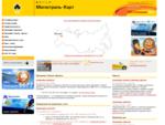 Топливные карты Магистраль-Карт | Заправка по топливным картам бензина и другого топлива