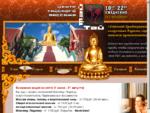 Массаж в Калининграде, Тайский массаж Калининград, Центр тайского массажа Май Тай
