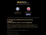 Mailink AE