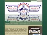 Ψεκαστικά | Αγροτικά μηχανήματα - ΜΑΚΕΔΩΝ ΕΛΛΑΣ