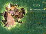 מקום בלב - גן אירועים | מסעדה כפרית