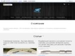 Оружейный магазин «Максим»
