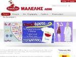 Δωρόσημο Μαλέλης ΑΕΒΕ - Είδη δώρων