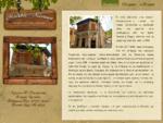 Μαλεβός - Νώνταινα | ξενοδοχείο - καφέ - εστιατόριο