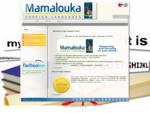 Φροντιστήρια Ξένων Γλωσσών Μαμαλούκα foreign Languages Mamalouka