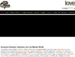 Αυτόματοι πωλητές – κερματοδέκτες – Αθήνα – Mamboworld