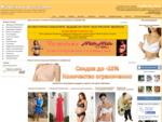 Интернет магазин одежды для беременных Мамский | Недорогая одежда для будущих мам в Москве