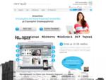 δημιουργία ιστοσελίδας, κατασκευή ιστοσελιδας, δωρεάν, τιμες, free, website, design, ιστοσελιδα, ...