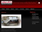 Επαγγελματικά ψυγεία , Εξοπλισμοί καταστημάτων, ανοξείδωτες κατασκευές manouris. gr