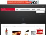 Главная - Круглосуточная доставка алкоголя в Казани, интернет магазин подарков виски, вино, шампа