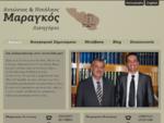 Αντώνιος Νικόλαος Μαραγκός, Δικηγόροι - Τήνος, Κυκλάδες - δικηγορος