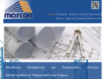 Μελέτη, Σχεδιασμός, Κατασκευή και Ανακαινίσεις καταστημάτων, επιχειρήσεων και σπιτιών - Marcon ..