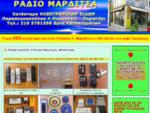 Ράδιο Marditsa