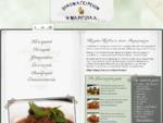 Οινομαγειρείον Μαριγούλα — Εστιατόριο στον Πολύγυρο Χαλκιδικής