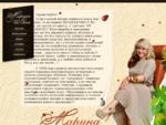 Ведущая-тамада на свадьбу в Москве, Зеленограде и МО-Марина Лиса-ПРОСТО ХОРОШАЯ ВЕДУЩАЯ!!!