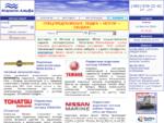 Марион-Альфа - Надувные лодки, подвесные моторы, лодки из ПВХ, моторные лодки, лодочные электром