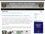 Marka Nova Filatelija Trgovina poštanskih maraka i pribora