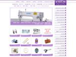 מכונות תפירה | מכונת תפירה - מרקוביץ' מוצרי תפירה