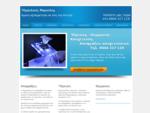 Μαρούλης - Υδραυλικές Υπηρεσίες