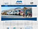 Martinelli - Realizzazione scavi, asfalti, pavimentazioni, autobloccanti, fognature, vendita ...