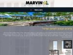 מרווין | חלונות עץ ואלומיניום | מרווין חלונות ודלתות