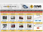 משינה1 לוח רכב מס1 בישראל - לוח מסחריות לוח רכב שטח לוח אופנועים
