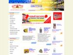 Масленыч-магазин правильного автомасла