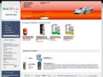 Интернет-магазин автотоваров в Екатеринбурге моторное масло, трансмиссионное масло, автохимия, фи